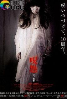 The-Grudge-Old-Lady-in-White-Ju-on-White-Ghost-2009